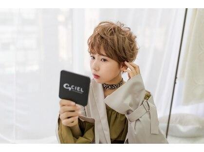 シエル 甲東園店(CIEL)の写真