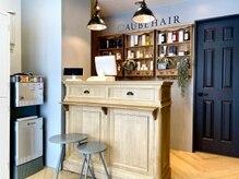 オーブ ヘアー キア 永山店(AUBE HAIR kiia)の雰囲気(開放感のある明るい店内で、くつろぎの時間をお過ごしください。)
