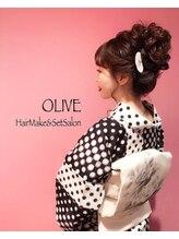 ヘアーメイクアンドセットサロン オリーヴ(HairMake&SetSalon OLIVE)ヘアセット&浴衣着付け