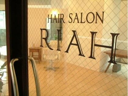 ヘアサロン ライア(HAIR SALON RIAH)の写真