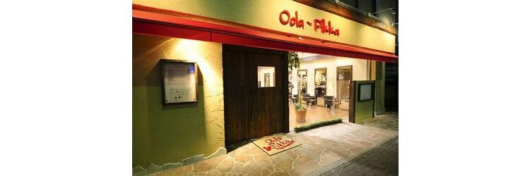 オーラピカ 姪浜店(Oola Pikka)のサロンヘッダー