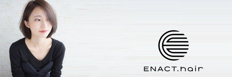 イナクト ヘアー(ENACT.hair)のサロンヘッダー