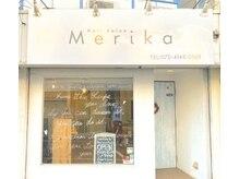 メリカ(Hair salon Merika)の雰囲気(白を基調としたシンプルな外観です。)