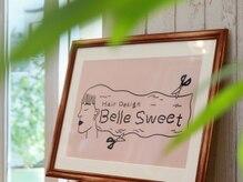 ベル スウィート(Belle Sweet)の雰囲気(サロンだけではなく自宅でも。365日のお手入れをご提案します☆)