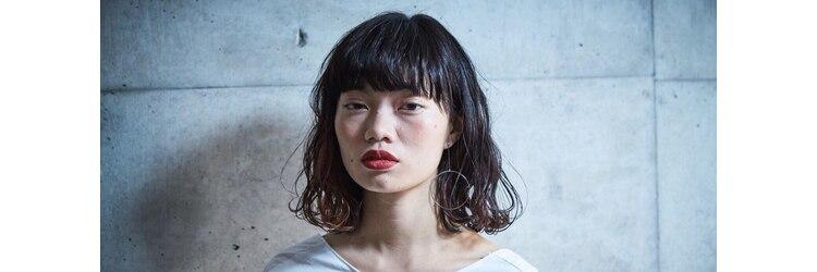 エール 梅田(aile Total Beauty Salon)のサロンヘッダー