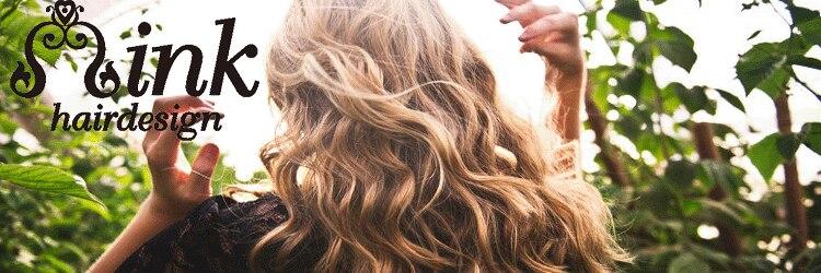 ミンクヘアーデザイン(mink hair design)のサロンヘッダー