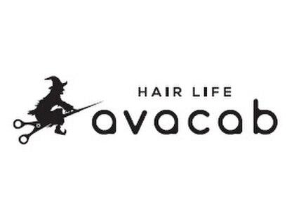 アヴァカブヘアライフ(avacab HAIR LIFE)
