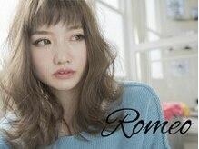 ロメオ(ROMEO)の雰囲気(透き通る発色のイルミナカラーが大人気♪)