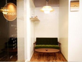ラクープ(La Coupe)の写真/【高崎駅西口】北欧をイメージした可愛らしい空間☆女性スタイリスト一人の隠れ家的プライベートサロン♪