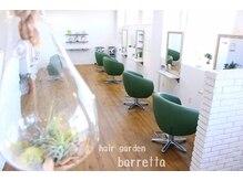 ヘアーガーデン バレッタ(hair garden barretta)