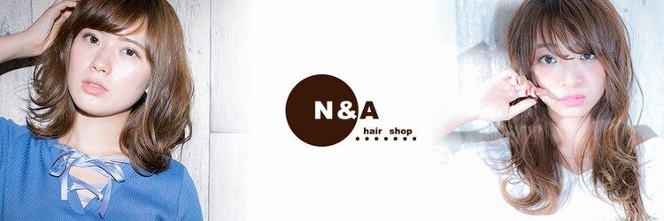 ヘアーショップ エヌアンドエー 越谷店(hair shop N&A)のサロンヘッダー