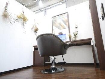 個室型美容室 グルグル 表参道店(GULGUL)の写真/個室で見つける小顔のワタシ。女は前髪&顔周りが命。『フロントデザイン』という新しい価値観を【表参道】