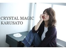CRYSTAL MAGIC 軽里店