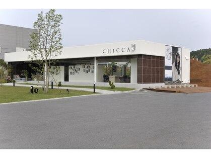 キッカ 成東店(CHICCA)の写真