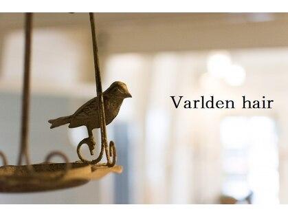 ヴァールデン ヘアー(Varlden hair)の写真