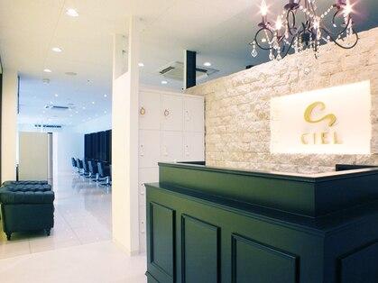 シエル HAT神戸店(CIEL)の写真