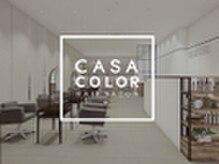 カーサカラー イオン大安店(CASA Color)