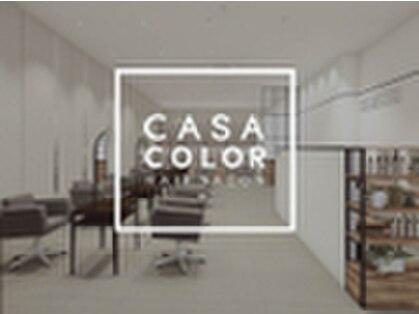 カーサカラー イオン大安店(CASA Color)の写真