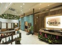カシータヘアリゾート 熱田千年店(Casita Hair Resort)の雰囲気(家にいるかの様な木と緑を基調とした癒しの空間で髪のお手入れを)