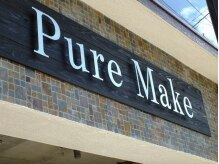 ピュアメイク(Pure Make)の雰囲気(大人な印象の外観)