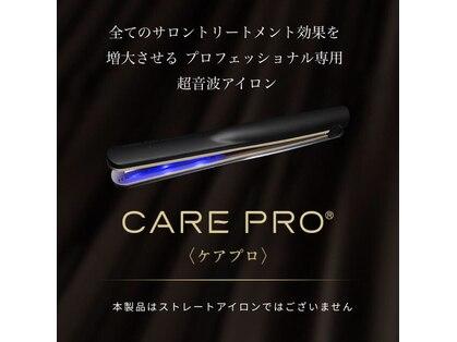 リノヘア プラス 関内店(RINO hair+)の写真