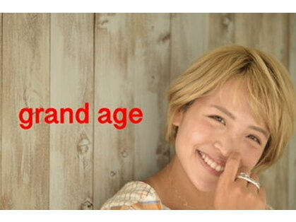 グランアージュ 柏西口店(grandage)の写真