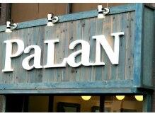 パラン 大泉店(PaLaN)の雰囲気(大泉学園駅のホームからも見えます!)