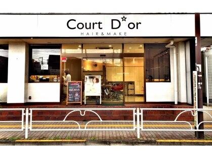 コート ドール 東村山店(Court D'or)の写真