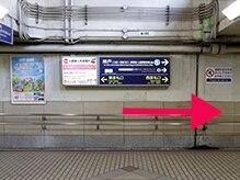 阪急電車からのLee十三店までの道順