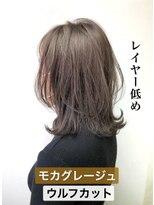 【ウルフカット】オレンジブラウン,くすみブルー日下部