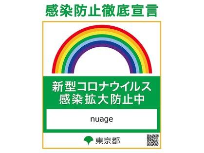 ニュアージュ 原宿(nuage)の写真