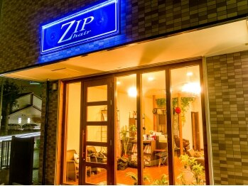ジップ ヘアー(ZIP hair)の写真/ヘアケアとスタイルチェンジが¥8000以下でできちゃうお得なサロン!《カット+カラー+トリートメント ¥7150》