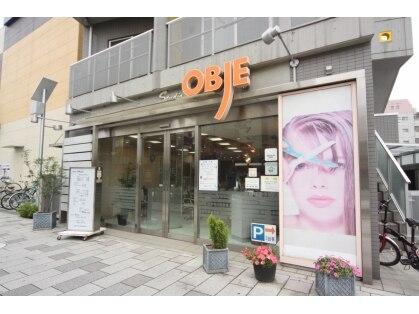 スタジオオブジェ(studio OBJE)の写真