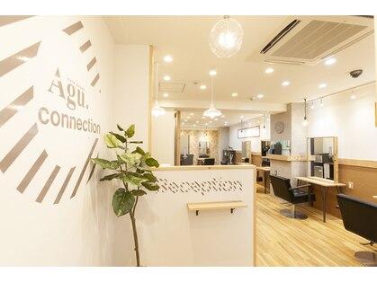 アグ ヘアー コネクション 池袋店(Agu hair connection)の写真
