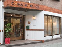コハヘアー(COHA HAIR)