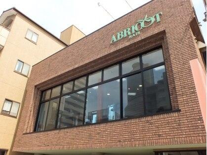 アブリコ(ABRICOT)の写真
