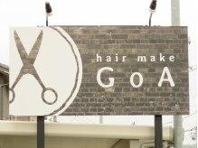 ヘアメイク ゴア(GoA)の雰囲気(駐車場にある、こちらの看板が目印です。)