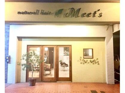 natural hair Meet's 【ナチュラルヘアーミーツ】