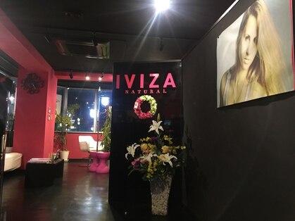 イビザ(IVIZA)の写真