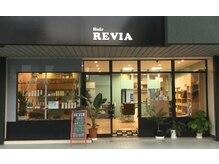 レヴィアヘアー(REVIA hair)