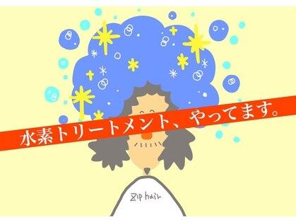 ジップ ヘアー(ZIP hair)の写真