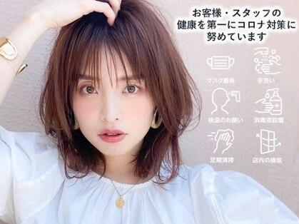 アグ ヘアー アリス 十三店(Agu hair aris)の写真