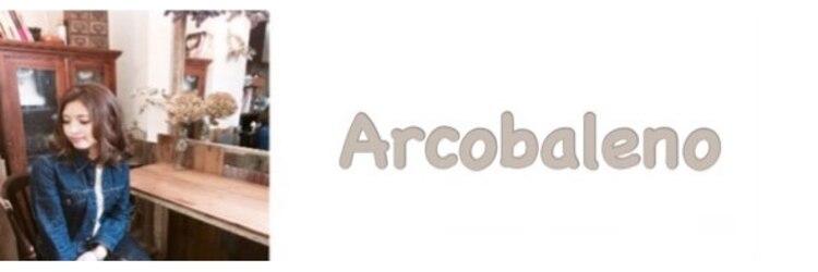 アルコバレーノ(Arcobaleno)のサロンヘッダー