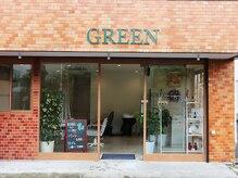 グリーン(GREEN)
