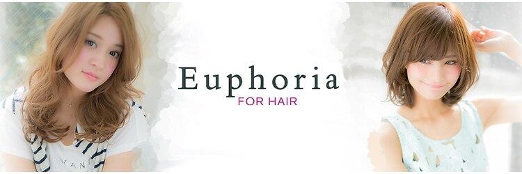 ユーフォリア(Euphoria SHIBUYA)のサロンヘッダー