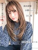 【アフロート浅井】瞳を大きく見せる前髪カット レイヤーカット