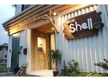 髪の家 シェル(Shell)