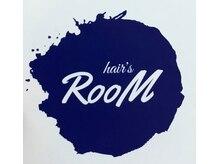 ヘアーズ ルーム(hair's RooM)の雰囲気(実力派スタイリストのみが在籍。マンツーマンで担当します♪)