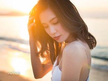 ソレア(solea)の写真/【大人カッコイイスタイル】がオシャレ☆本当に良いものをだけを厳選し一人一人の悩みに合わせて施術☆