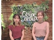 クープ シゾー美容室の雰囲気(経験豊富な女性staffがお悩みを解消し、扱いやすいスタイルに)